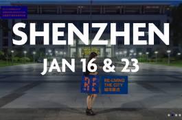 SHENZHEN New Urbanism Film Festival NUFF2016